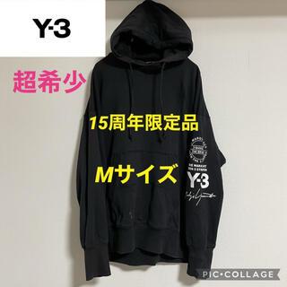 Y-3 - 超希少!15周年限定品!シグネチャー ブラック パーカー