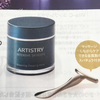 Amway - アーティストリー インテンシブプロ ビューティスリーピングマスク1箱アムウェイ