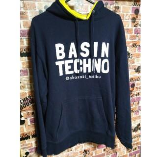 アディダス(adidas)の岡崎体育 盆地テクノ パーカー XL BASIN TECHNO(ミュージシャン)