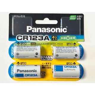 Panasonic - パナソニック CR123A 4本 新品 未使用 未開封 リチウム 電池