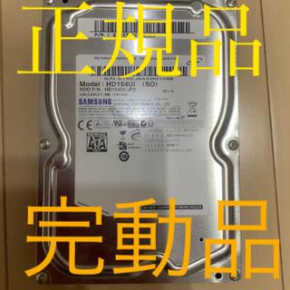SAMSUNG - SAMSUNG 3.5インチ内蔵ハードディスク  1.5TB