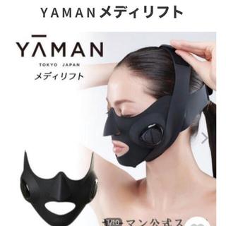 YA-MAN - ヤーマンメディリフト+50g+20g美容液