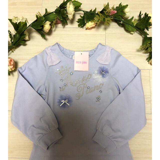mezzo piano(メゾピアノ)の新品♡長袖カットソー パープル 110㎝ キッズ/ベビー/マタニティのキッズ服女の子用(90cm~)(Tシャツ/カットソー)の商品写真