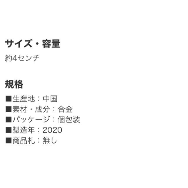 DEUXIEME CLASSE(ドゥーズィエムクラス)の【新品】捻り8の字デザインピアス【ゴールド】 レディースのアクセサリー(ピアス)の商品写真