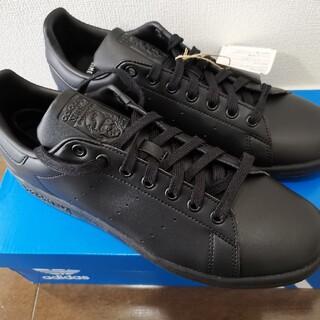 アディダス(adidas)のアディダス スタンスミス オリジナルブラック26.5センチ(スニーカー)