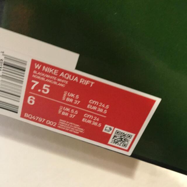 NIKE(ナイキ)の新品 ナイキ nike  エアリフト  アクアリフト 24.5 ラスト1足 レディースの靴/シューズ(スニーカー)の商品写真