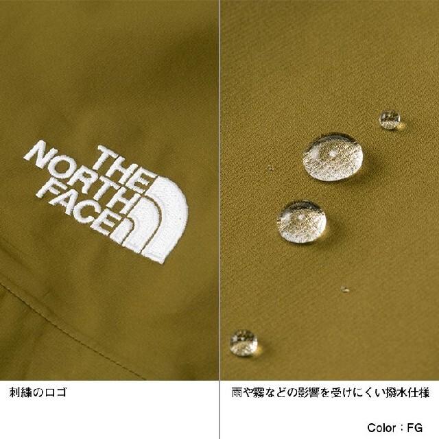 THE NORTH FACE(ザノースフェイス)のNORTH FACE ゴアテックス クライムライトジャケット 国内正規品 メンズのジャケット/アウター(マウンテンパーカー)の商品写真
