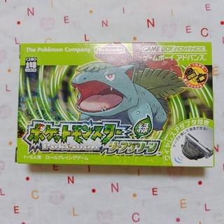 ポケットモンスター リーフグリーン GBAソフト(携帯用ゲームソフト)