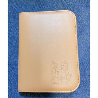 キワセイサクジョ(貴和製作所)の貴和製作所 工具セット 新品 栗色(その他)