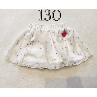 【女の子】スカパン 130(スカート)