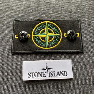 STONE ISLAND - ストーンアイランド ワッペン ボタン付き