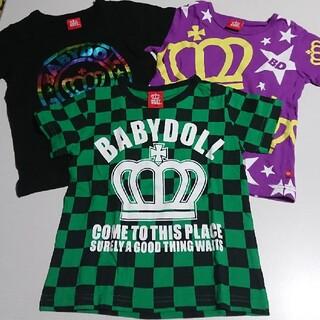 BABYDOLL - BABYDOLL 半袖セット110