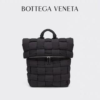 Bottega Veneta - BOTTEGA VENETA PADDED BACKPACK