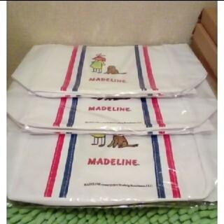 ファミリア(familiar)のMADELINE  マドレーヌ ランチトートバッグ  3個 非売品(弁当用品)