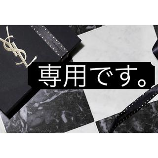 ディオール(Dior)のスノー UVシールド トーンアップ 50+ (SPF50+/PA+++)35ml(化粧下地)