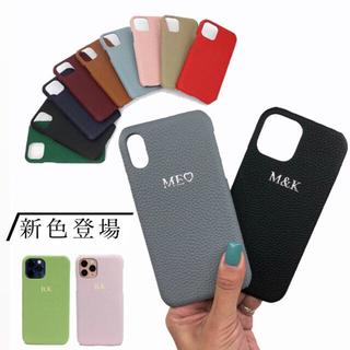 Maison de FLEUR - 高級牛革シンプル刻印iPhoneケース