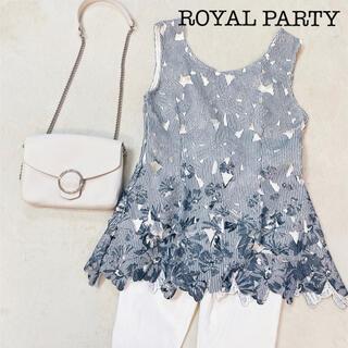 ROYAL PARTY - ロイヤルパーティー 花柄刺繍のノースリーブ
