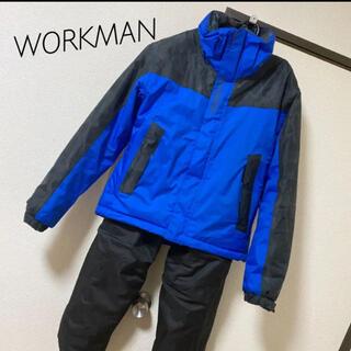 ウォークマン(WALKMAN)のワークマン イージス 透湿防水防寒スーツ リフレクト 上下セット SS ブルー(その他)