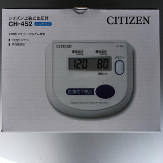 CITIZEN - CITIZEN上腕式血圧計