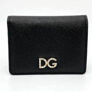 ドルチェアンドガッバーナ(DOLCE&GABBANA)の未使用 ドルチェアンドガッバーナ BI1211 DGストーン 2つ折り財布 黒(財布)