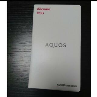 AQUOS - AQUOS sense5G SH-53A
