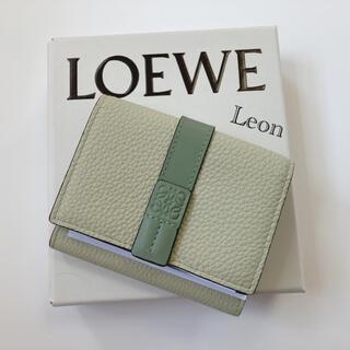 LOEWE - 新品 LOEWE ロエベ 三つ折り財布 ミニウォレット