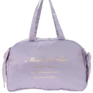 Maison de FLEUR - 新品 Maison de FLEUR 旅行バッグ Lパープル