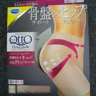 MediQttO - 骨盤ガードル ベージュ M