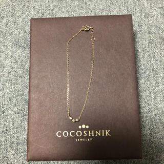 ココシュニック(COCOSHNIK)のCOCOSHNIK ブレスレット(ブレスレット/バングル)