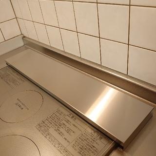 排気口カバー  60cmコンロ用 コンロカバー