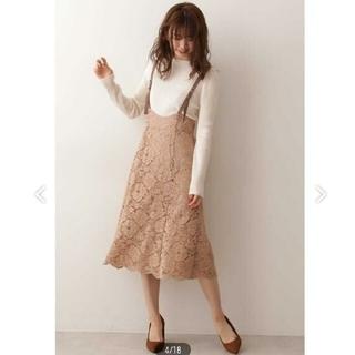 PROPORTION BODY DRESSING - プロポーションボディドレッシング レースジャンパースカート 人気商品 完売品