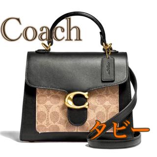COACH - ◆ Coach ◆ タビー20 イン シグネチャー キャンバス(フォロー割あり)