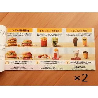 マクドナルド(マクドナルド)のマクドナルド 優待券2シート(フード/ドリンク券)