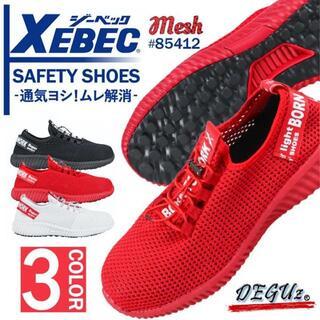 新品! 安全靴 85412(スニーカー)