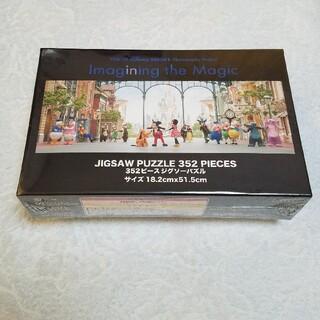 Disney - ディズニー イマジニング パズル