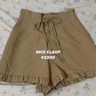 ナイスクラップ(NICE CLAUP)の💟(ショートパンツ)