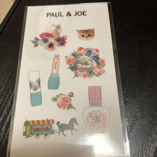 ポールアンドジョー(PAUL & JOE)のPaul & JOE シール ノベルティ(ノベルティグッズ)