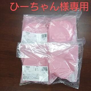 シャルレ丸型綿混パット二組4枚(その他)