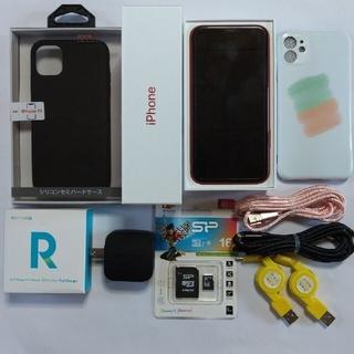 アップル(Apple)のiPhone11  SIMフリー  64GB  レッド 色々セット(スマートフォン本体)