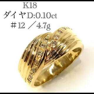ジュエリーマキ(ジュエリーマキ)のK18 ダイヤリング D:0.10ct  #12  4.7g(リング(指輪))