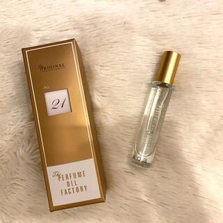 パフュームオイルファクトリー 21(香水(女性用))
