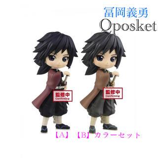BANPRESTO - 鬼滅の刃 フィギュア Qposket 冨岡義勇