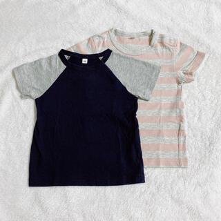MUJI (無印良品) - 無印 MUJI Tシャツ ベビー 2枚セット