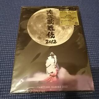Johnny's - 滝沢歌舞伎2012(初回生産限定盤) DVD