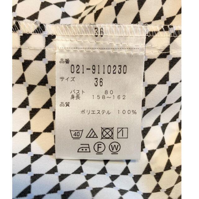 BOSCH(ボッシュ)の【ウォッシャブル】BOSCH  春 ブラウス プルオーバー  ブラウス  レディースのトップス(シャツ/ブラウス(長袖/七分))の商品写真