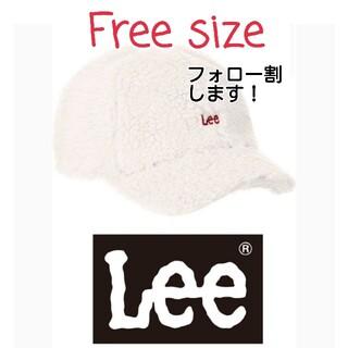 リー(Lee)のスナイデル Lee キャップ フリーサイズ 白(キャップ)