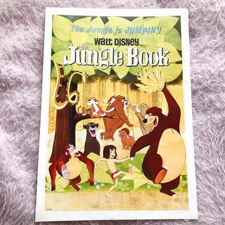 ディズニー(Disney)のジャングルブック ポスター(ポスター)