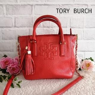 Tory Burch - 美品♥TORY BURCH  トリーバーチ♥2wayハンド/ショルダーバッグ 赤