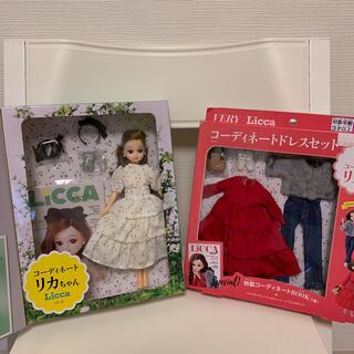 タカラトミー(Takara Tomy)のTAKARA TOMYリカちゃんVERYコラボコーディネートセット(ぬいぐるみ/人形)