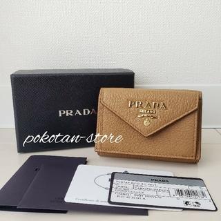 PRADA - 未使用【プラダ】DAINO COLOURレザー コンパクトウォレット 折り財布